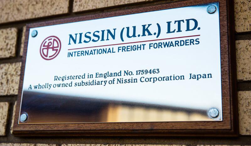 Nissin UK warehouse management system